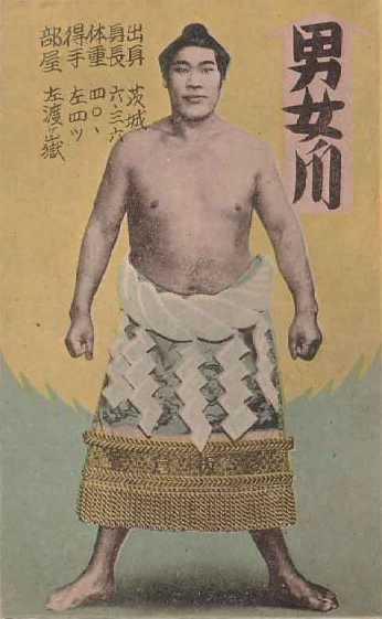 Minanogawa