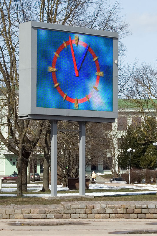 File outdoor led screen by igors wikimedia for Exterior led screen