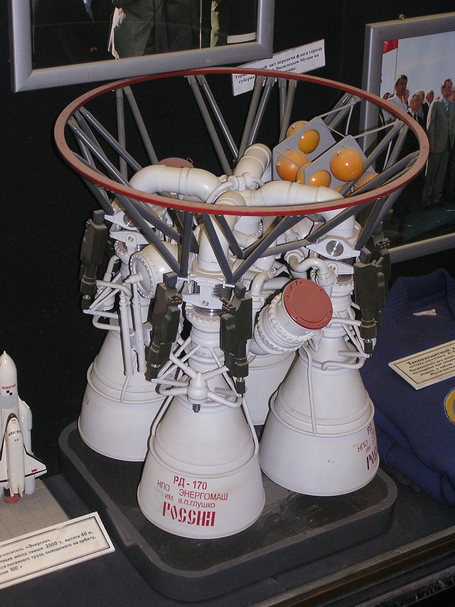 0 21   Kosmos Spacecraft Design Bureau  Updated  9  27  13