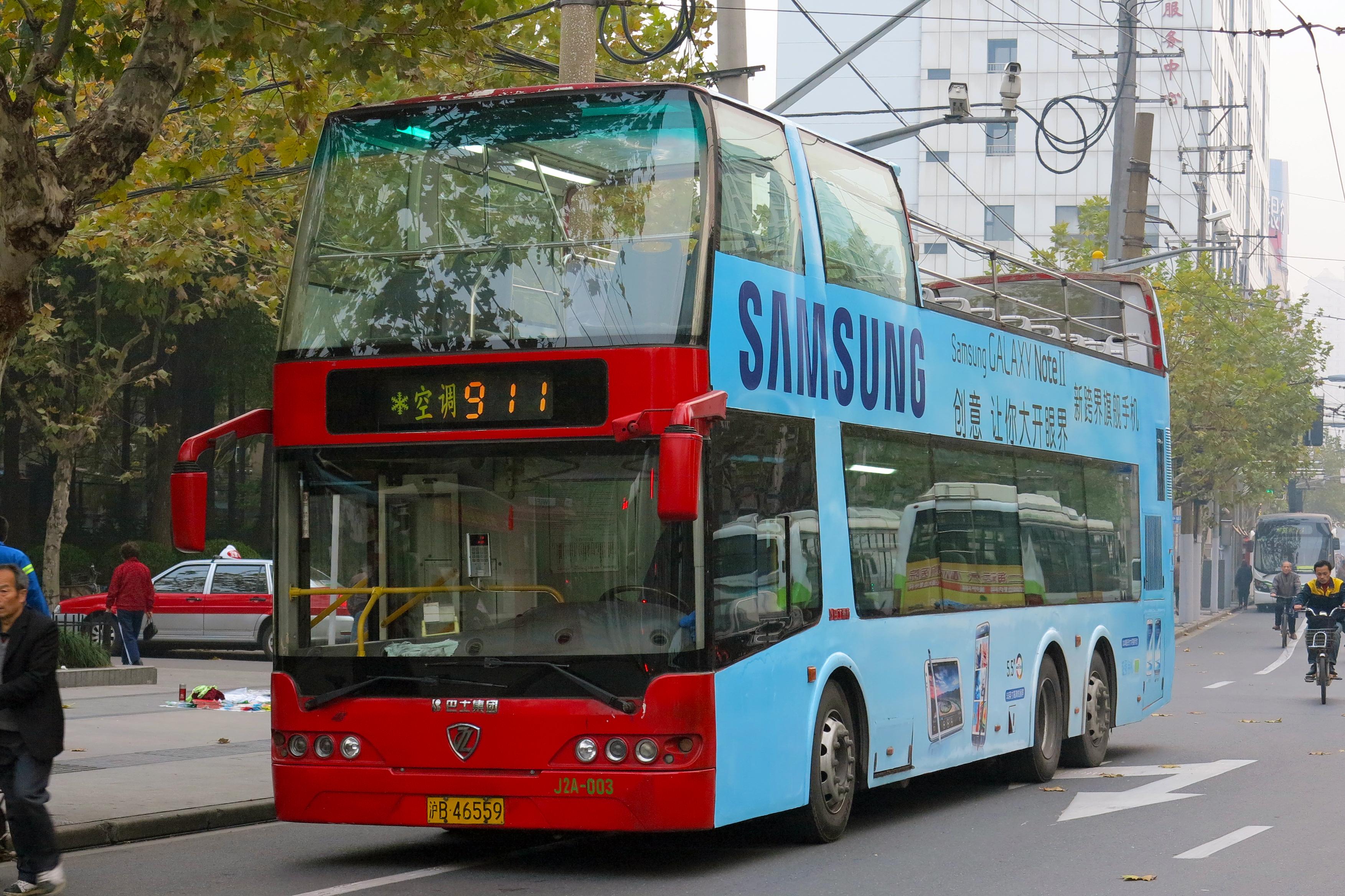 「上海都市觀光巴士」的圖片搜尋結果