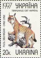 Stamp of Ukraine s136.jpg