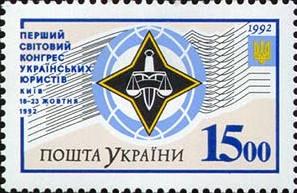 Stamp of Ukraine s30.jpg