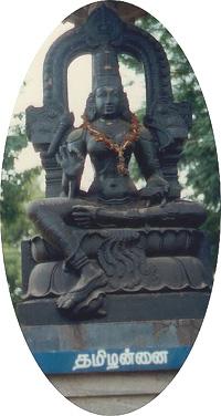 English: Goddess Tamil. Mother of Tamil Langua...