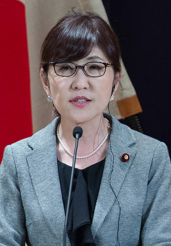 稲田朋美 - Wikipedia