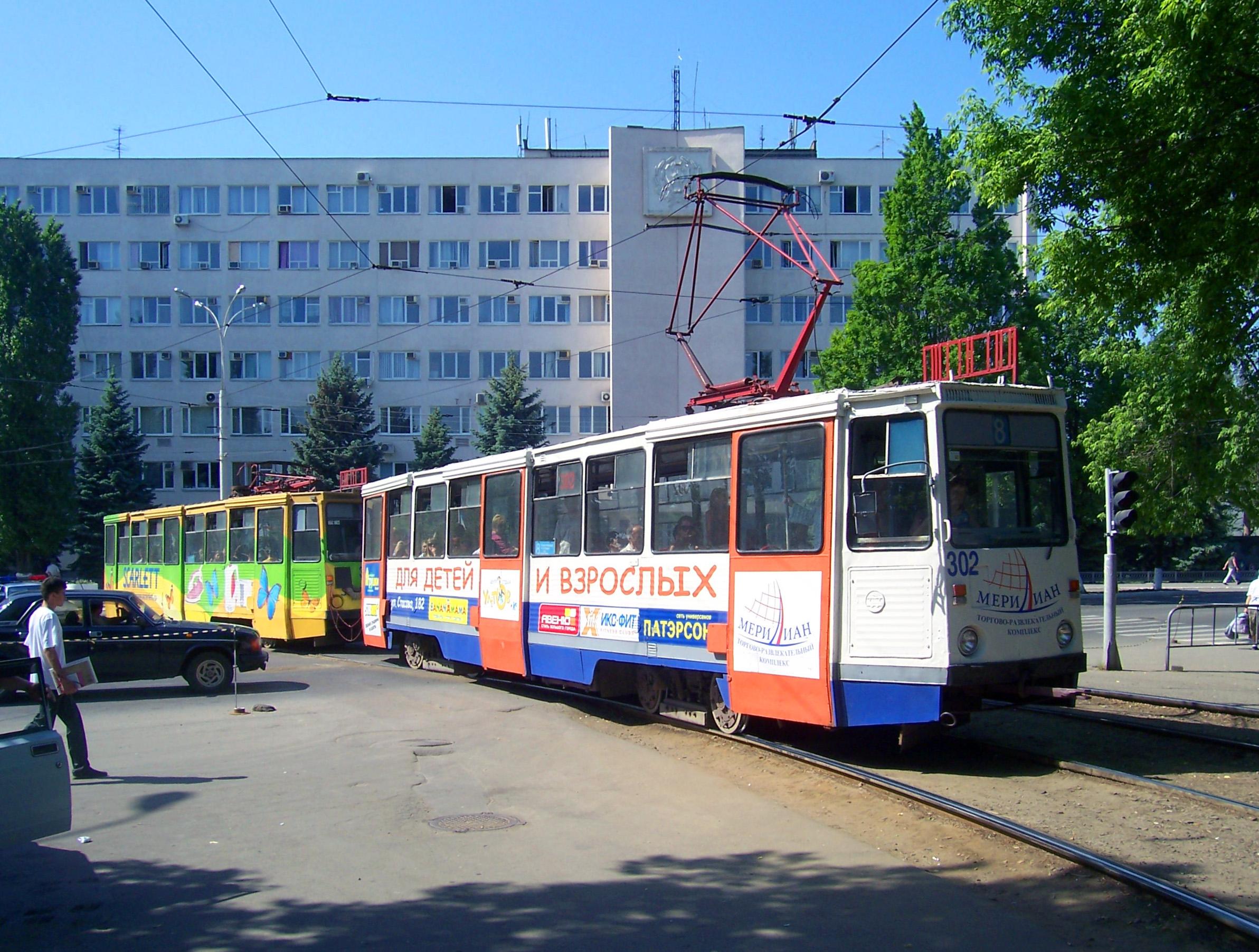 схема движения трамваев в краснодаре