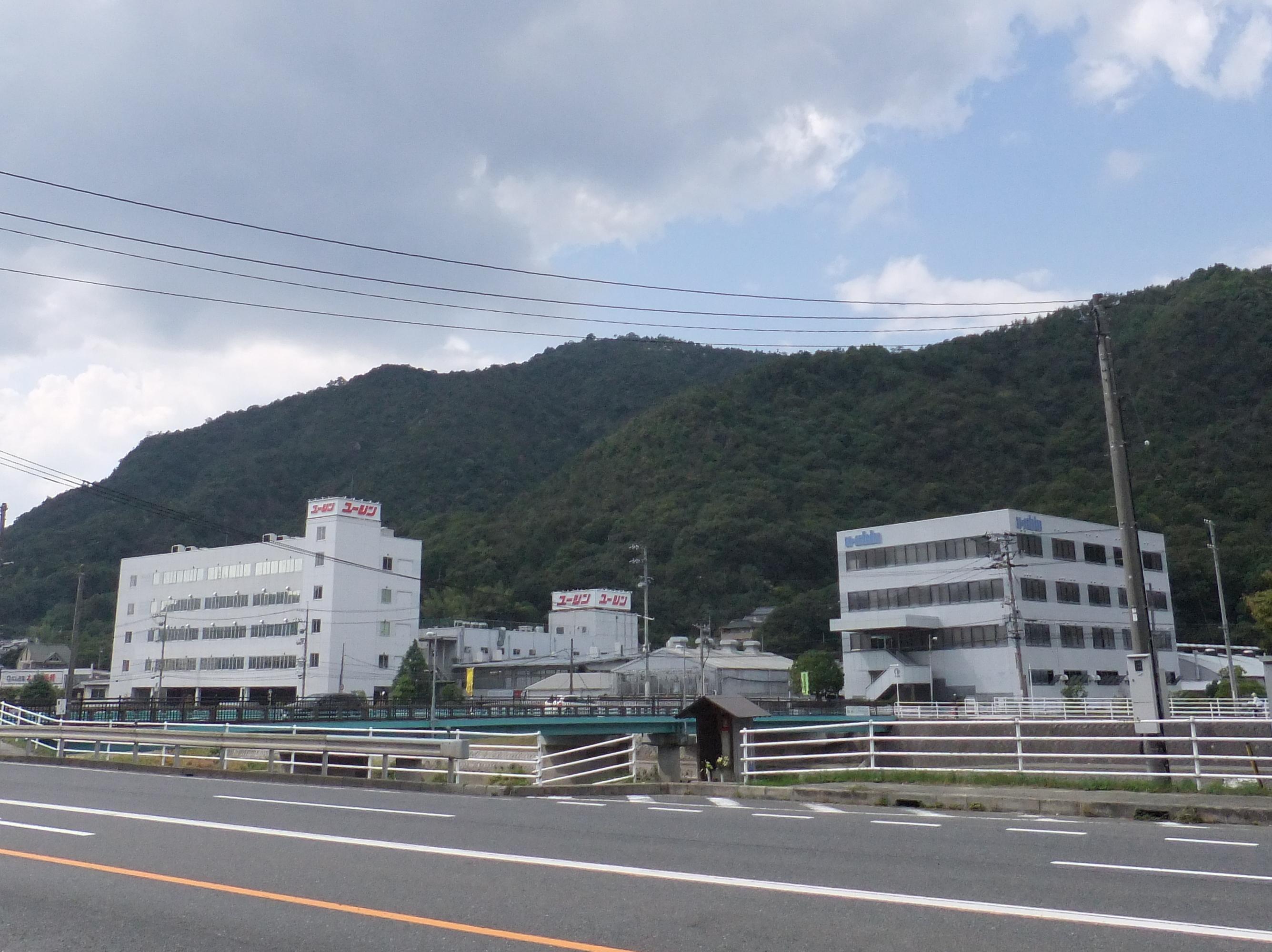 file u shin ltd hiroshima 20120923 jpg wikimedia commons