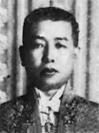 殖田俊吉's relation image