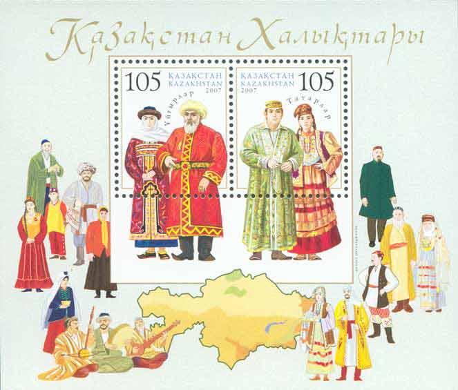 346e58b4b22f Татарский костюм — Википедия