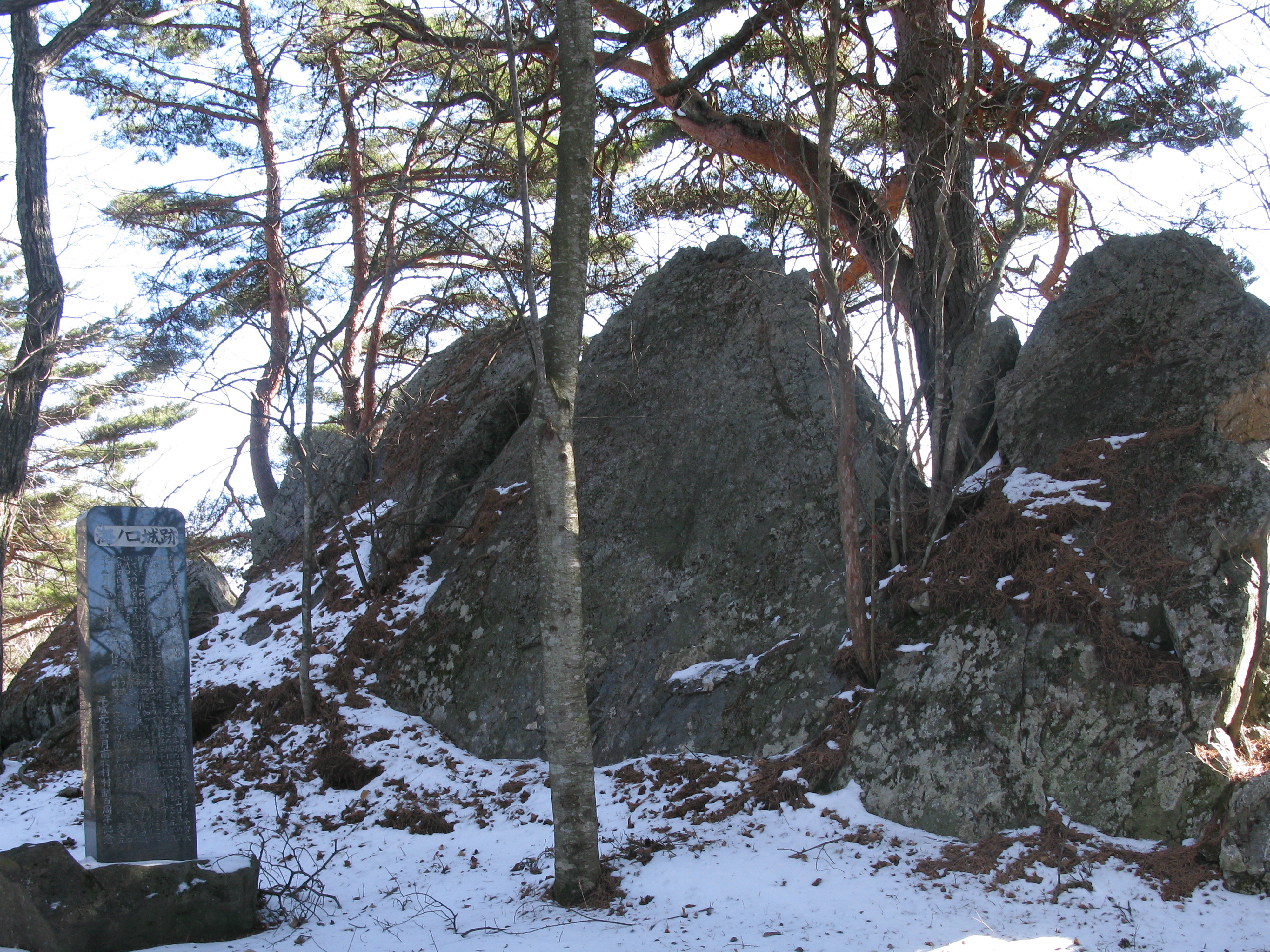 海ノ口城主郭部の巨石