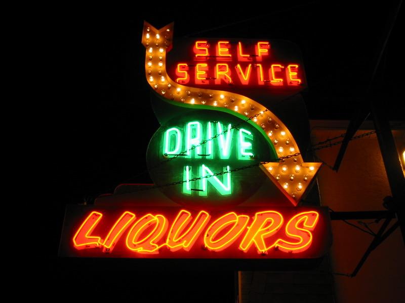 Wildwood Liquor Store.jpg