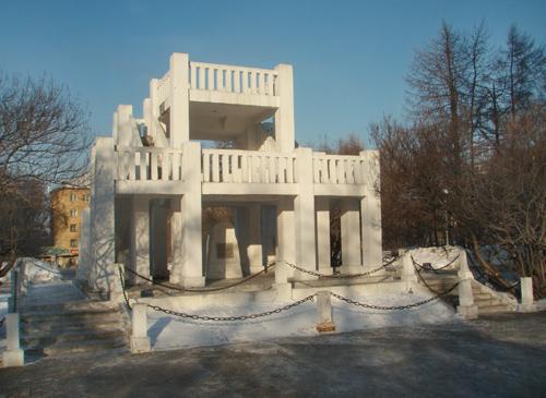 Памятник Жертвам интервенции (Мурманск)