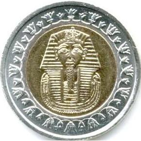 English: Egyptian coin 1 pound face.