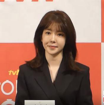 sangen Ji Hyo dating cjes CEO