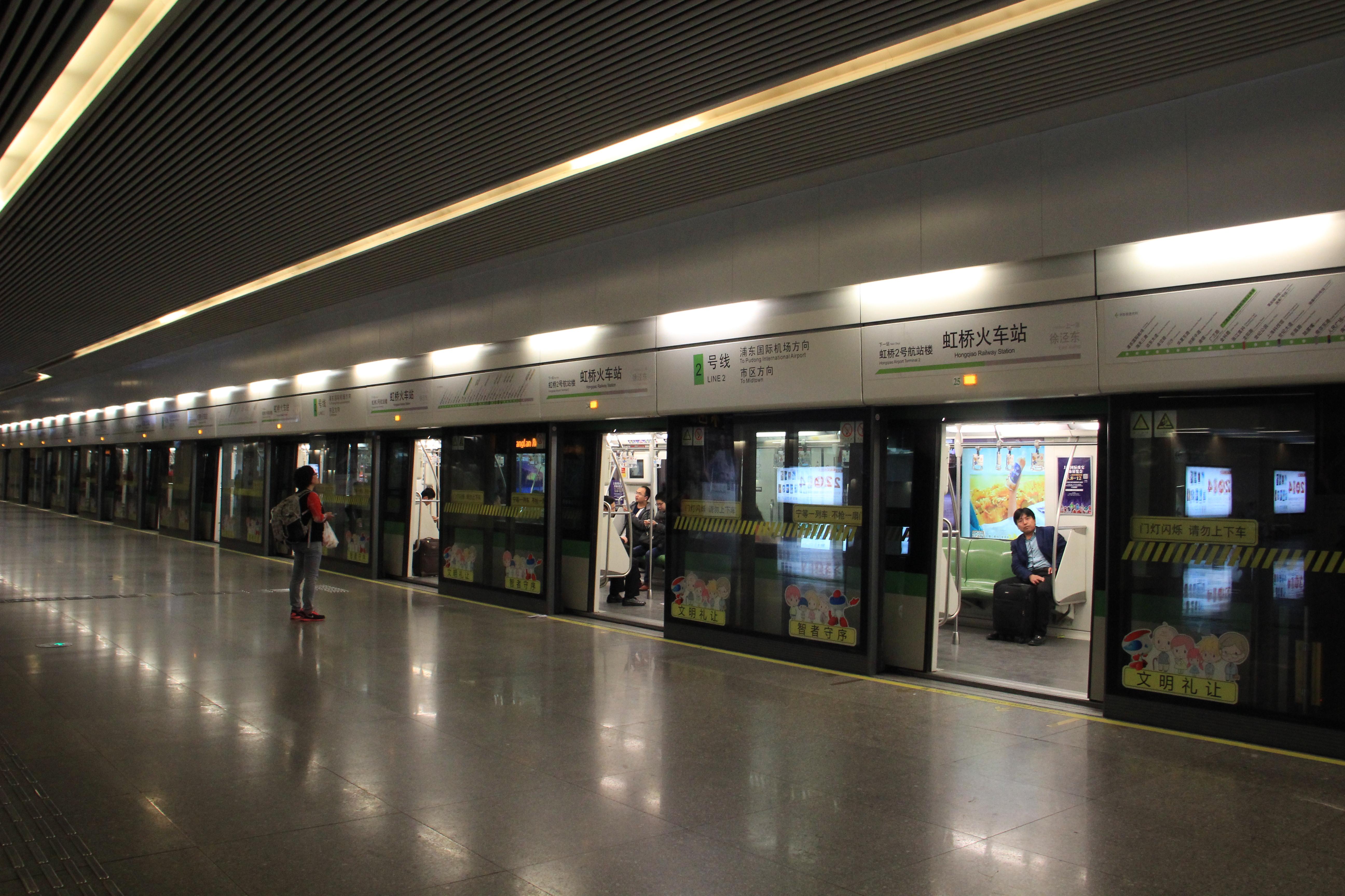 Hongqiao Railway Station metro station Quiz
