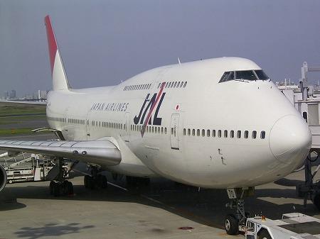 File:B747-146B SUD JAL JA8170.jpg