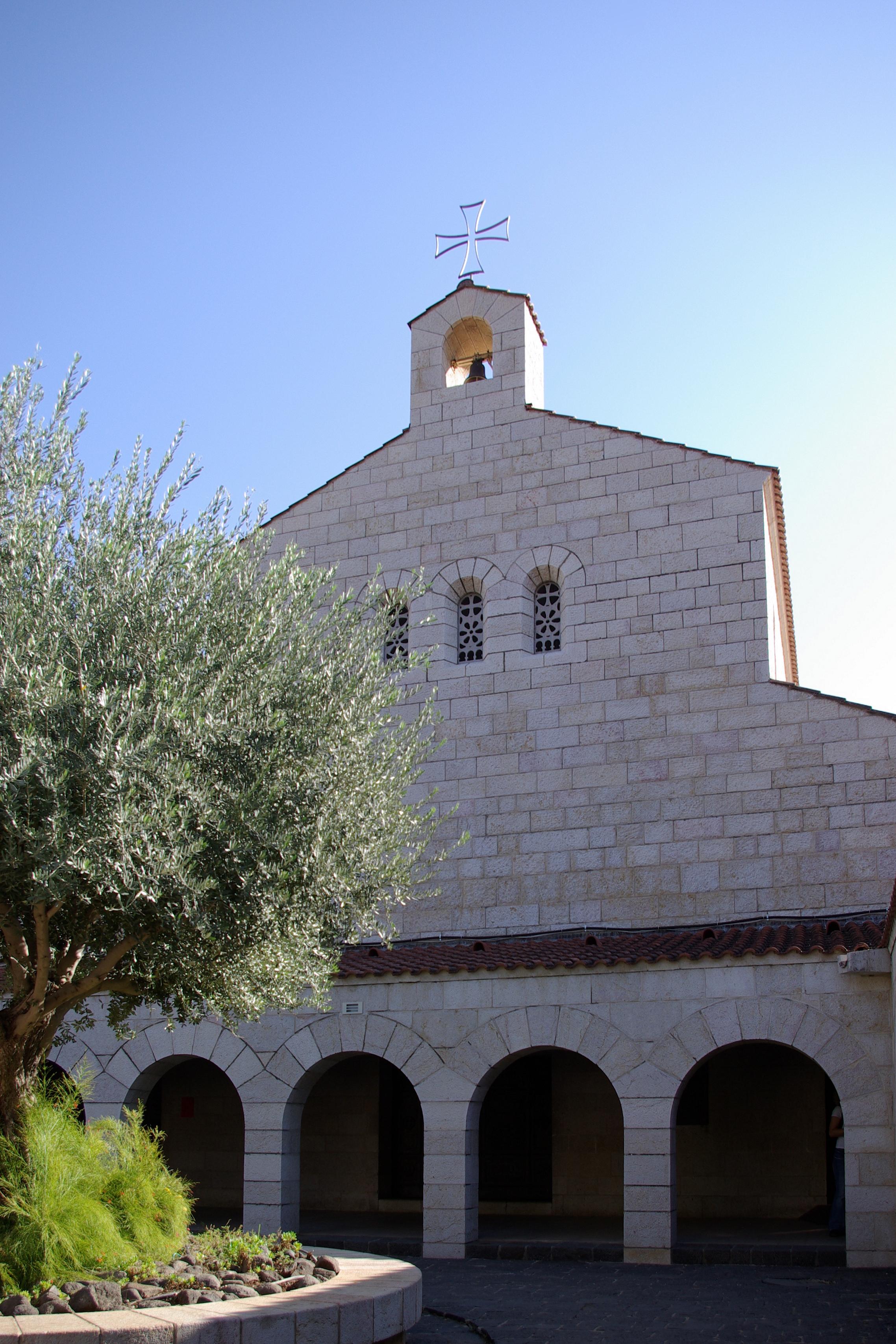 Церква помноження хлібів