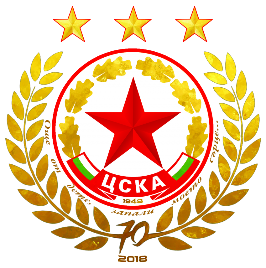 https://upload.wikimedia.org/wikipedia/commons/a/a0/CSKA_Sofia_logo_for_70th_anniversary.png