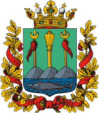 Coat of Arms of Uralsk Province.png