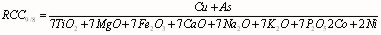 Combination of RCC 9 and RCC 8 for the ARL transformed data Equation 18.jpg