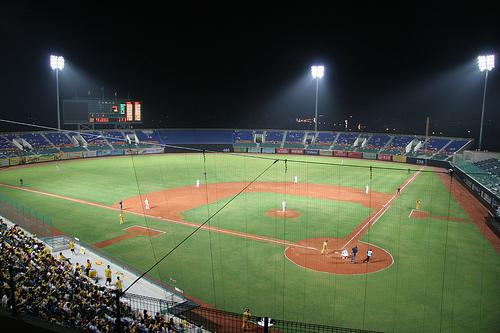 Chinese Professional Baseball League - Wikipedia