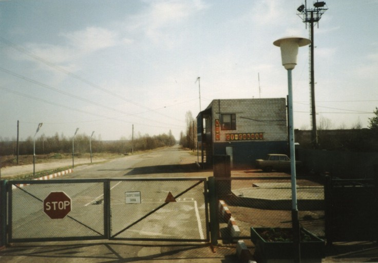 File:Entrance to zone of alienation around Chernobyl.jpg