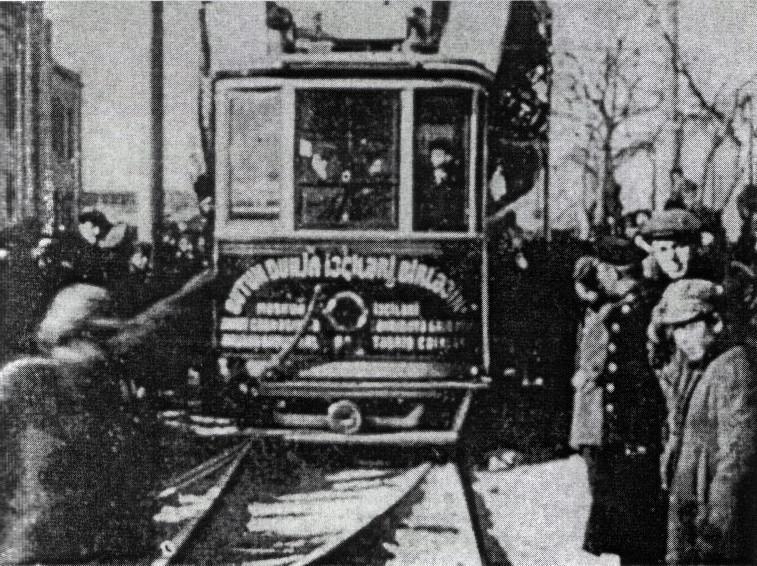 File:First Tram in Baku.jpg