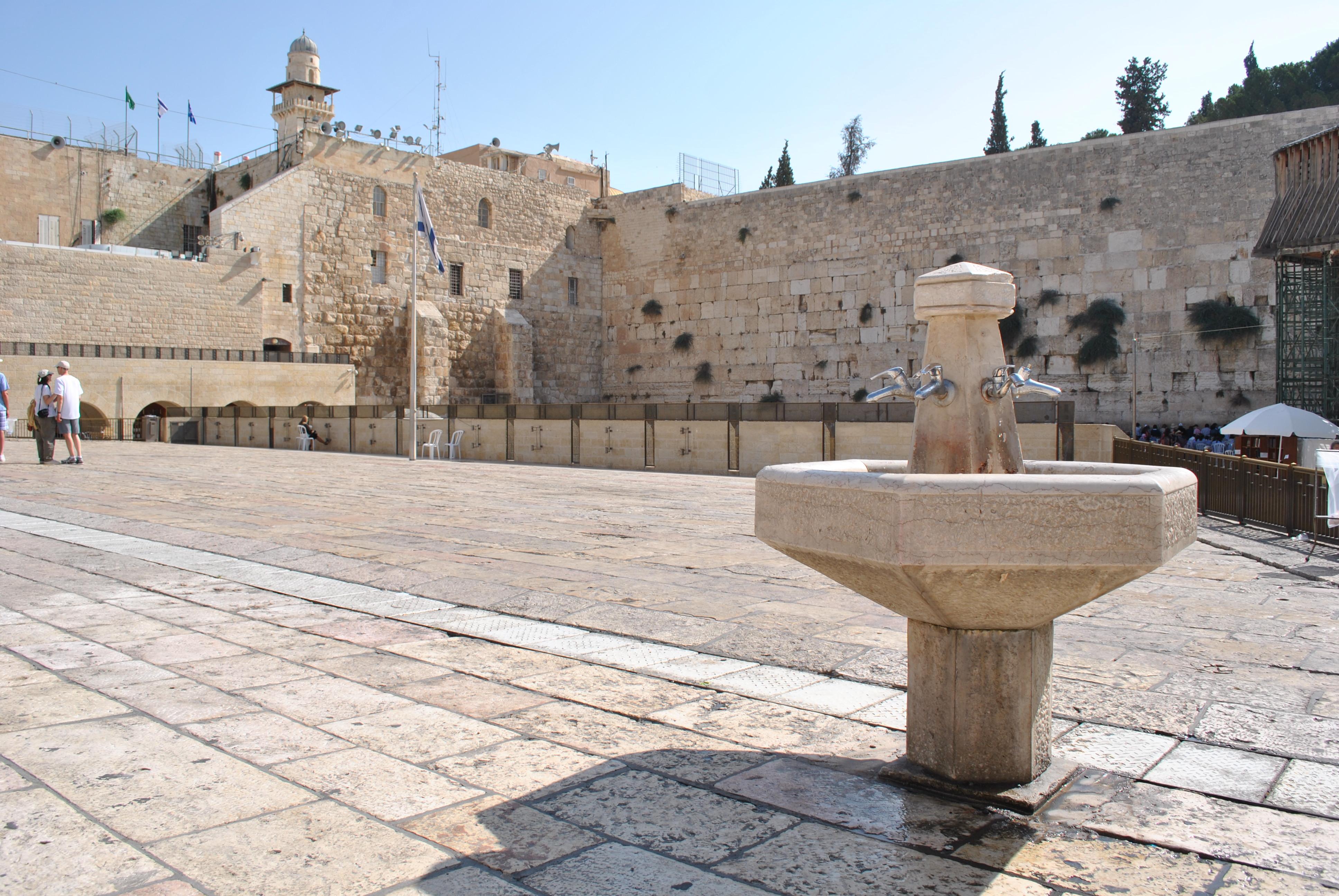 File fuente de agua en la explanada del muro de los - Muro de agua ...