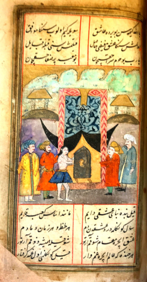 File Fuzuli Leyli Ve Mecnun Png Wikimedia Commons