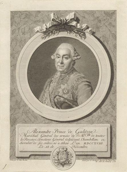 Голицын  Александр Михайлович