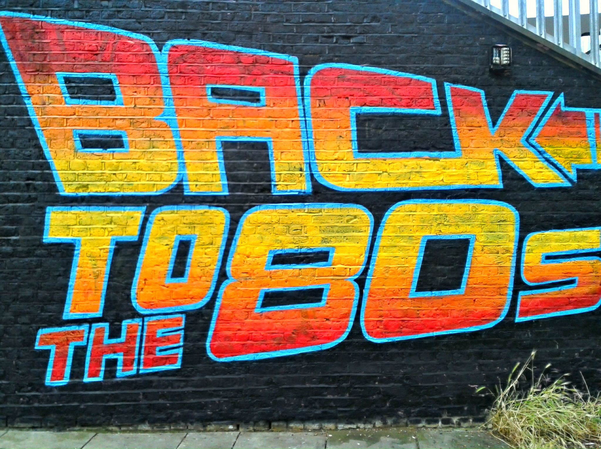 Street art spoofing Back to the Future