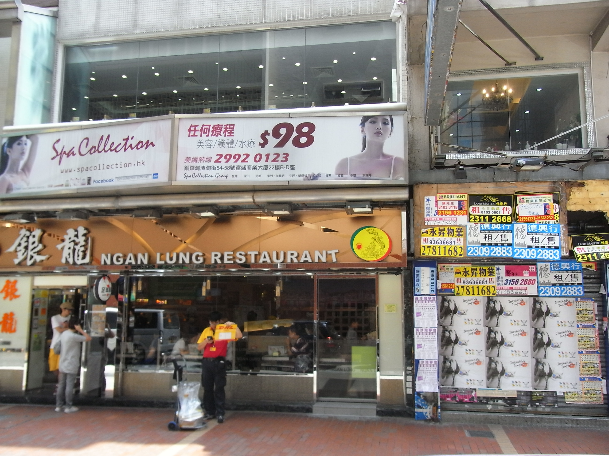 File:HK Causeway Bay 54 Jardine's Bazaar Prosperous