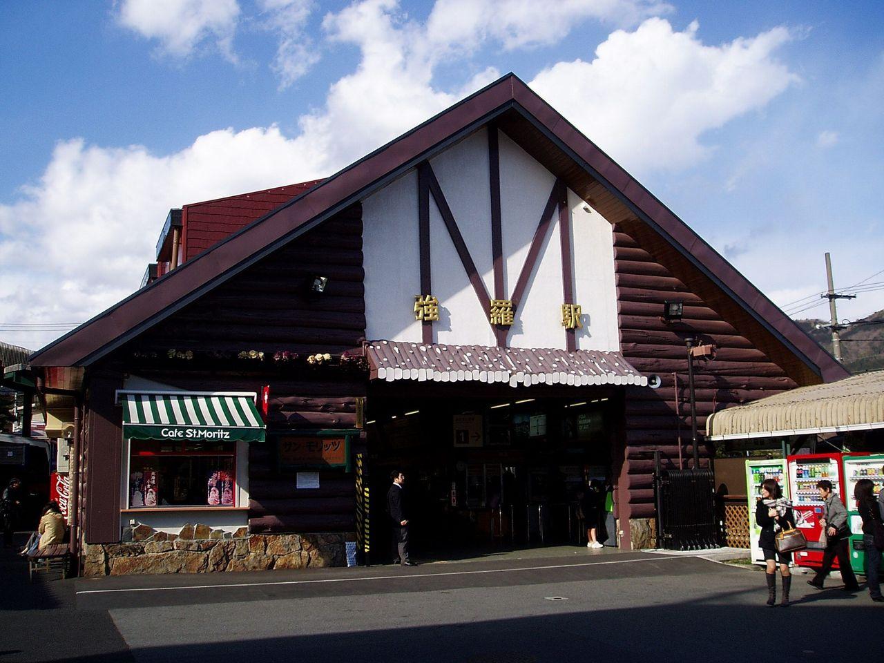 Gare de Gōra