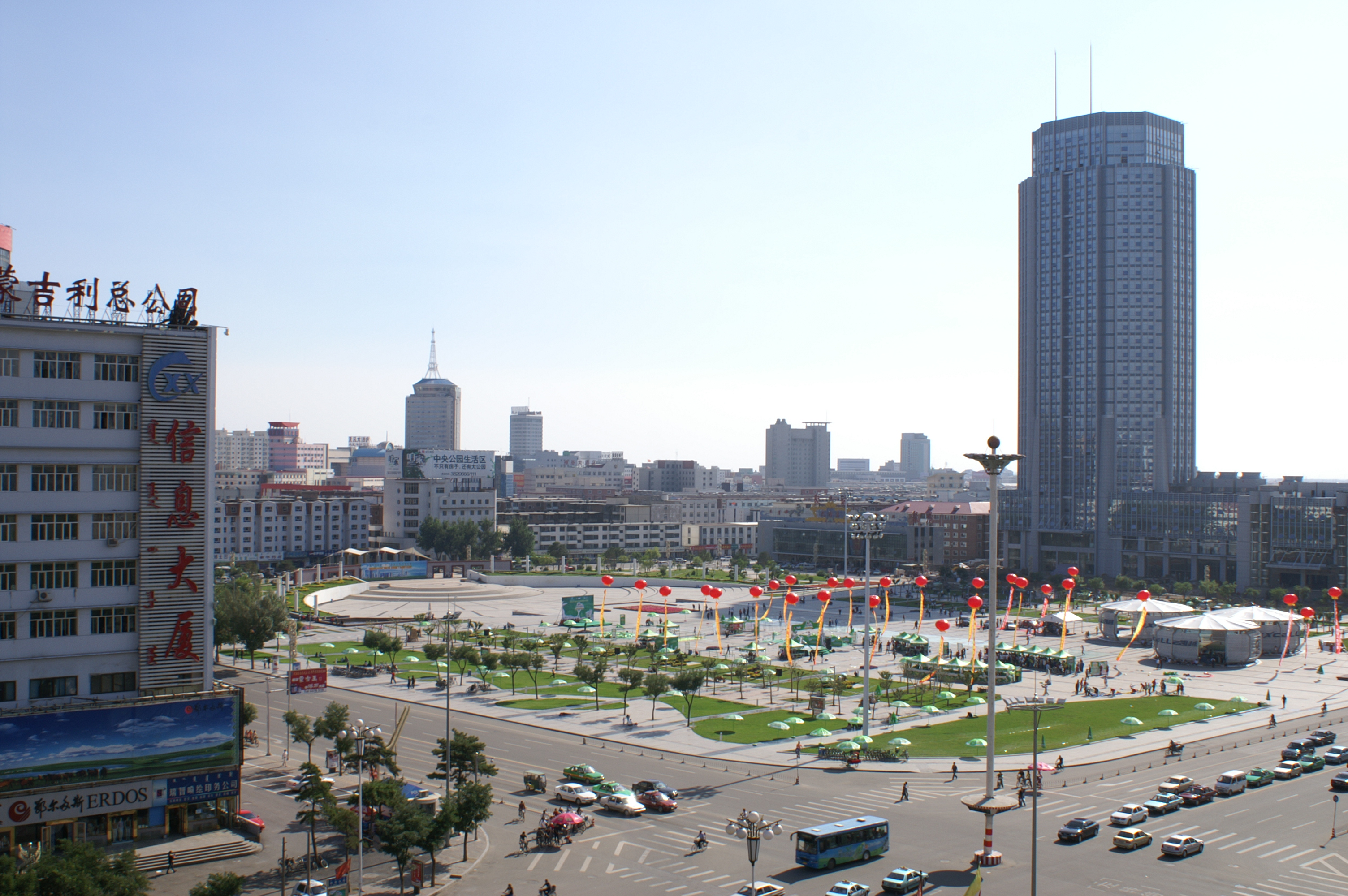Depiction of Hohhot