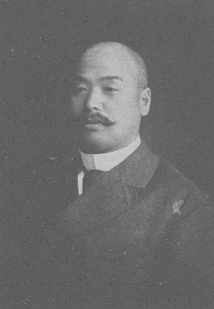 https://upload.wikimedia.org/wikipedia/commons/a/a0/Honda_Seiroku.jpg