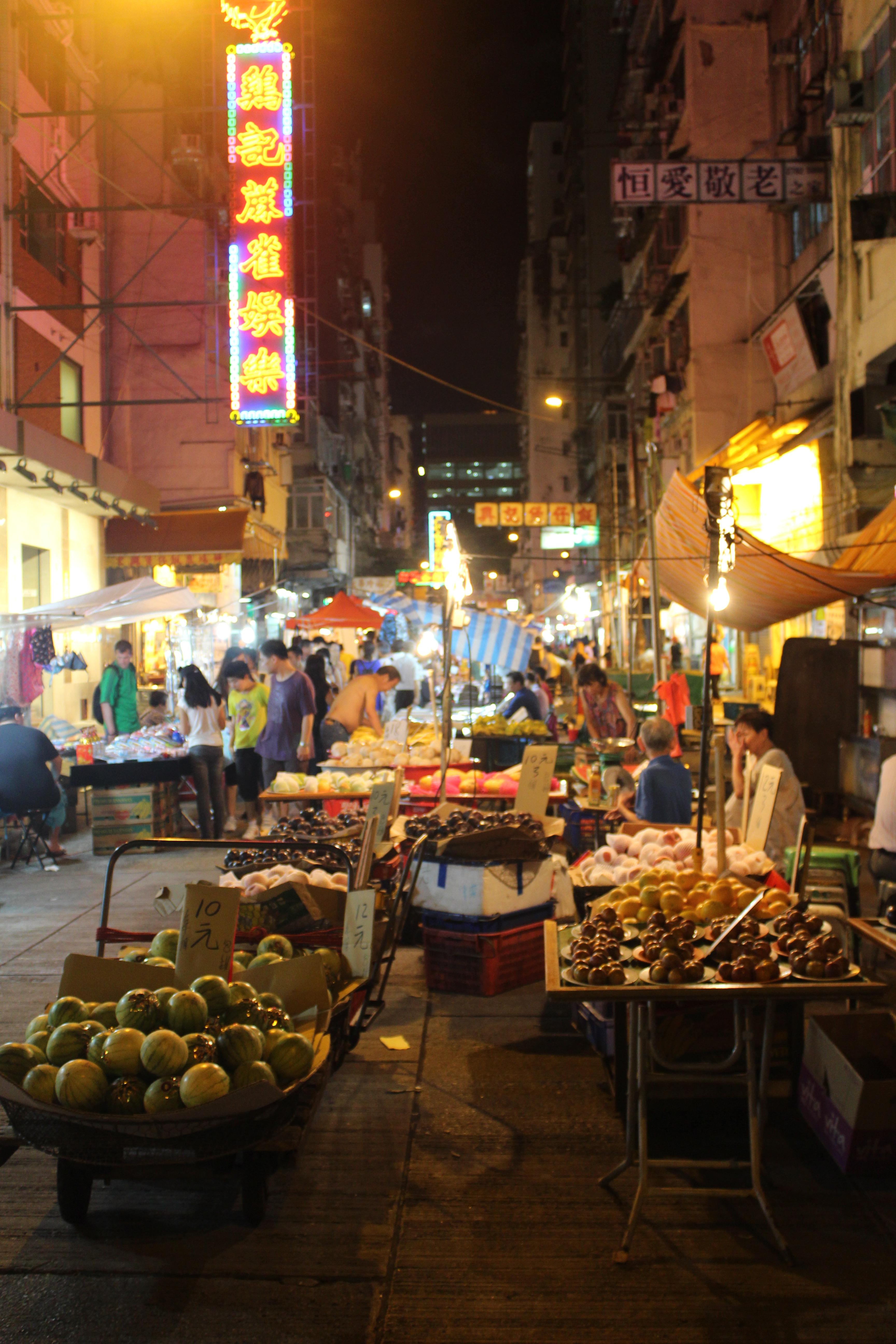 file hong kong temple street night market img 4768 jpg. Black Bedroom Furniture Sets. Home Design Ideas
