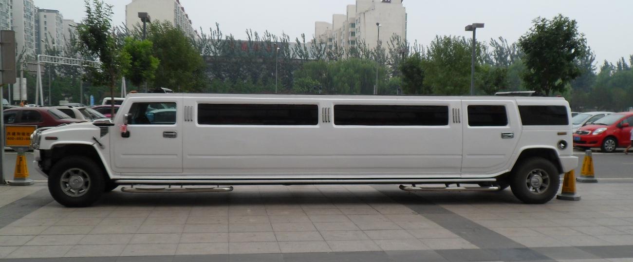 File Hummer H2 Limousine 02 China 2012 08 07 Jpg