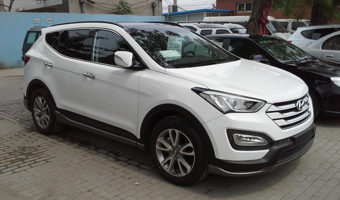 Hyundai Used Car Inventory