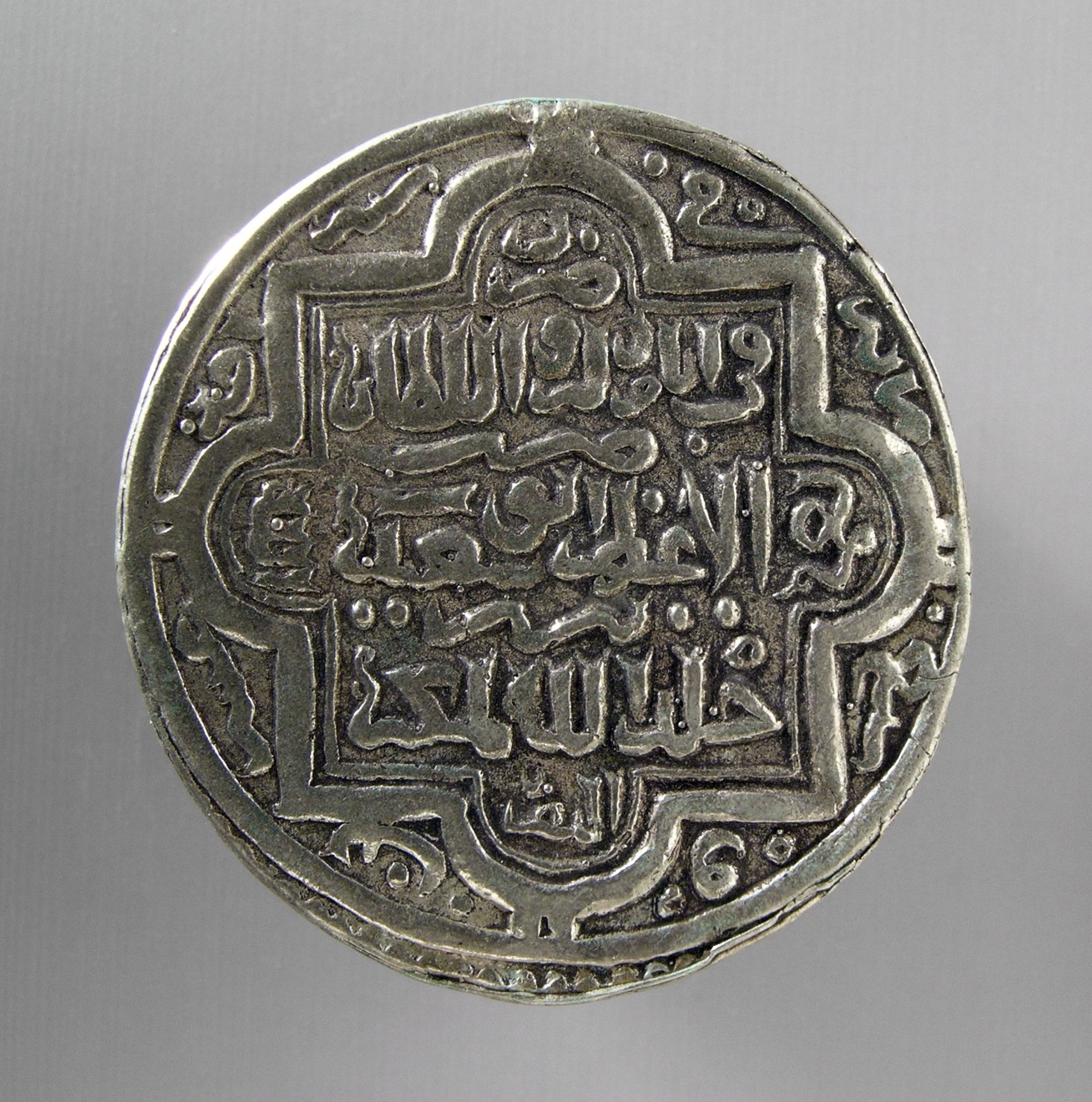 10 Nabawi Silver Dirhams V.1 – 24qirats