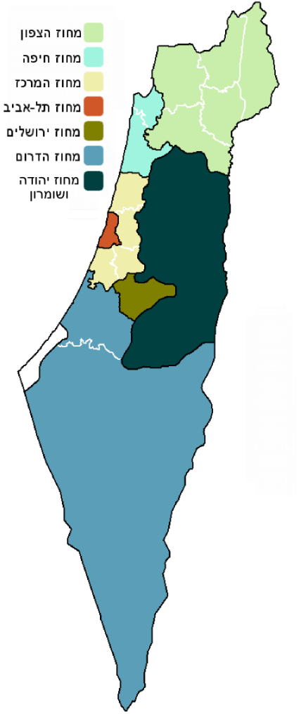 Israel sub-districts-HE2.png