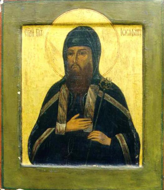 Ikona, przedstawiająca św. Jozafata