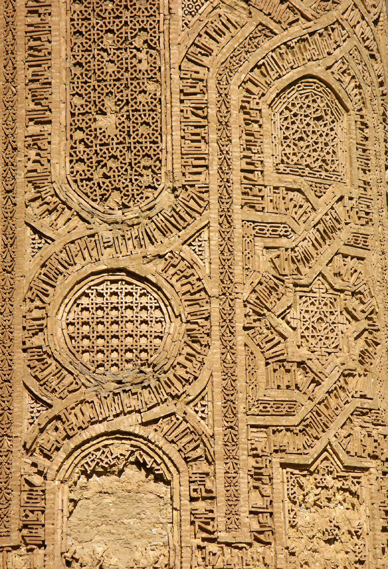 Jam afghan architecture brick decor ghor province.jpg