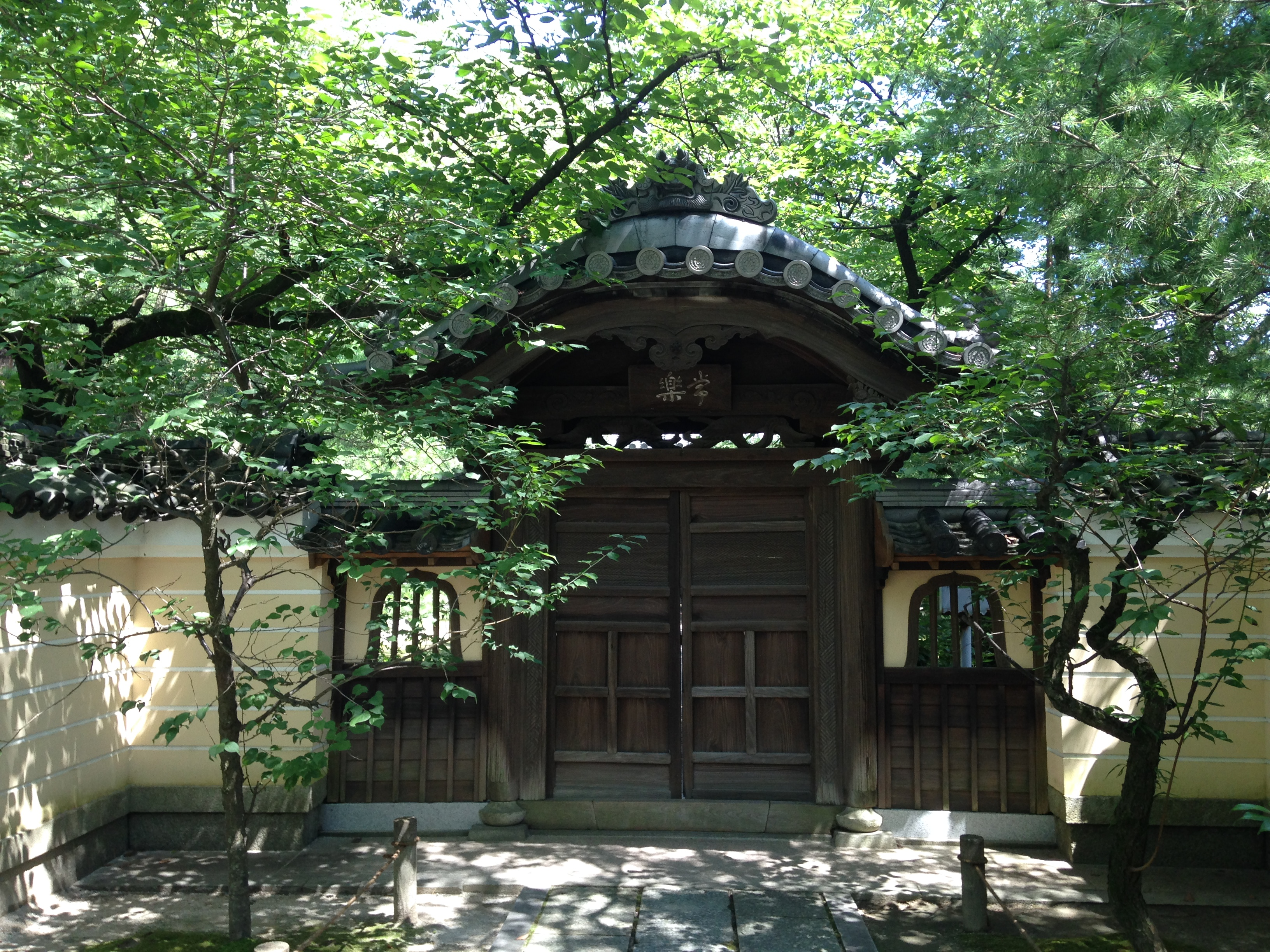 Image result for Joten-ji Temple