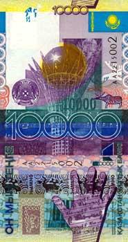 From Wikipedia: Kazakhstani_tenge_10000_(2006).jpg?uselang=ru