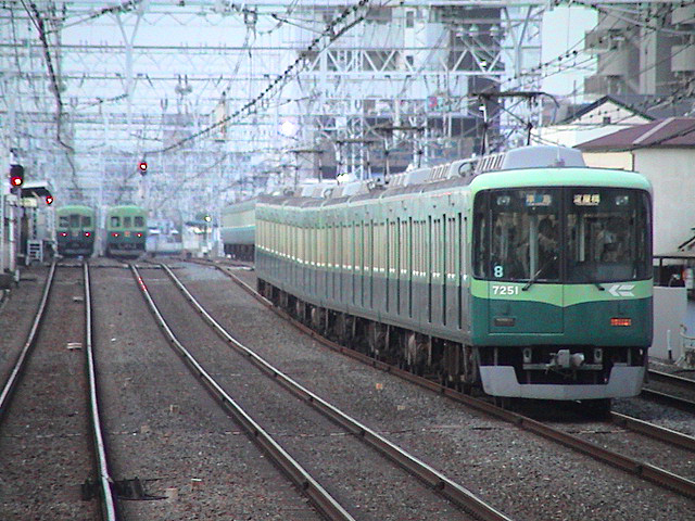 Keihan Quadruple track 2003