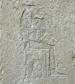 Queen of Ancient Egypt during the 4th dynasty