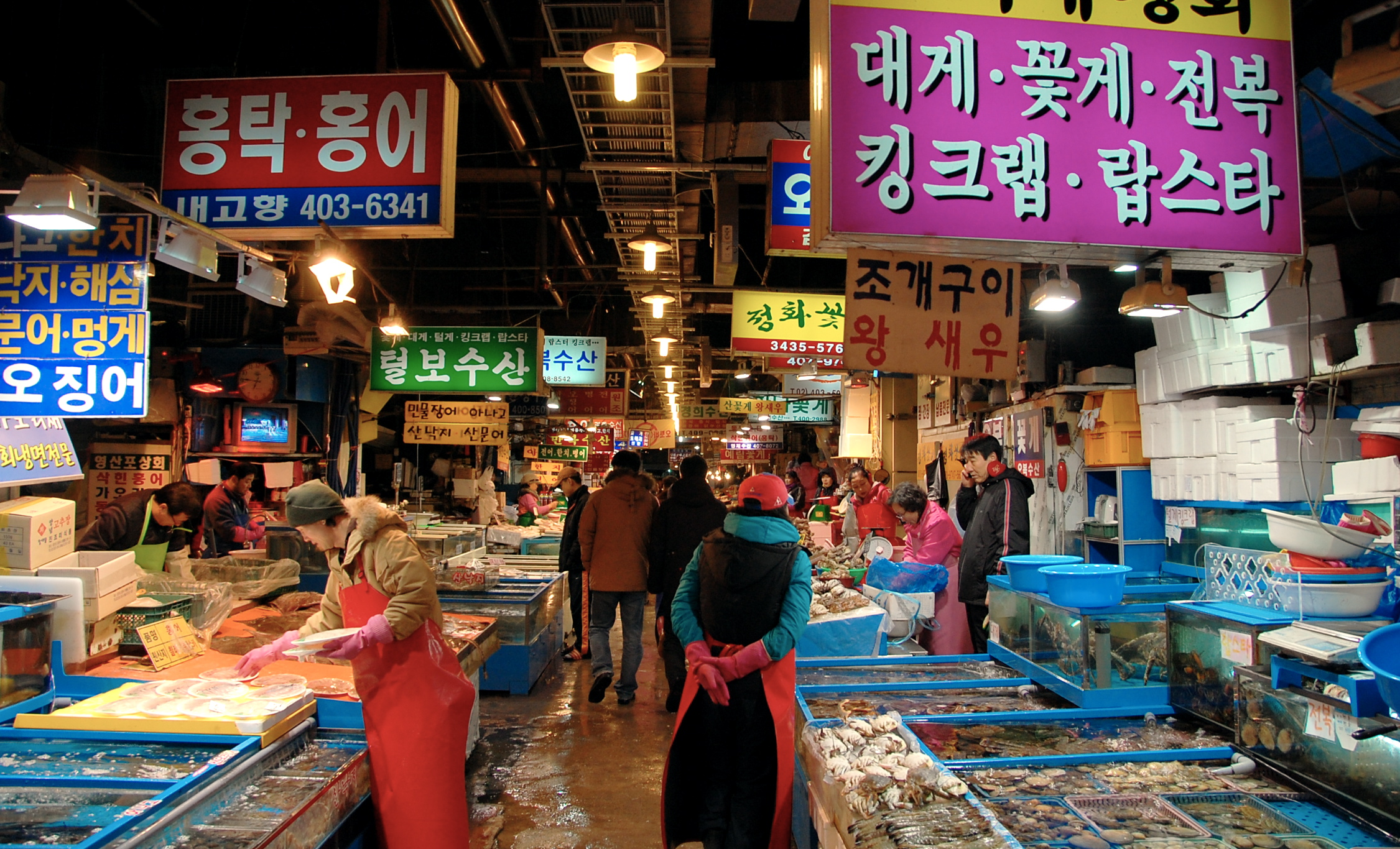 Grocery Shopping-Western and Asian Food Products - South-Korea