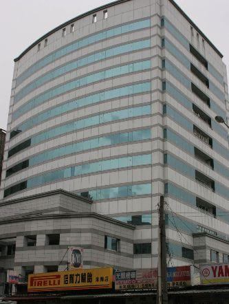 KMT headquarters in Taipei City before the KMT Central Committee moved in June 2006 to a much more modest Bade building, having sold the original headquarters to private investors of the EVA Airways Corporation Kuomintang Central Committee 20050405.jpg