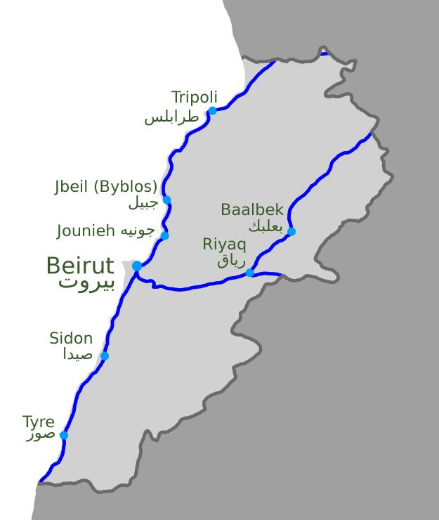 Rail Transport In Lebanon Wikipedia