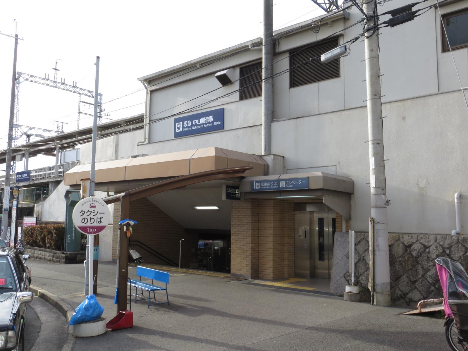 中山観音駅 - Wikipedia