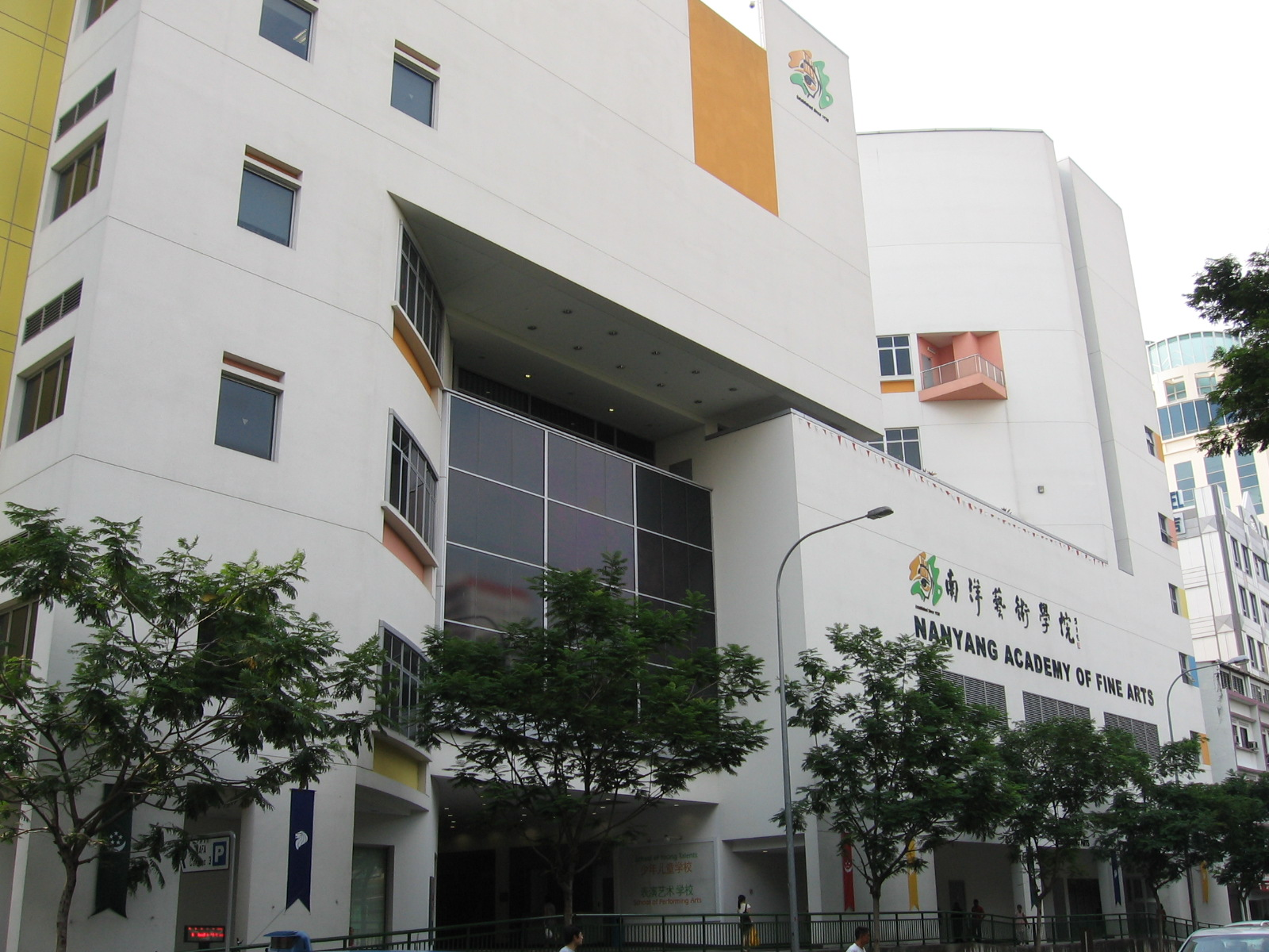 Academy Of The Arts >> File:Nanyang Academy of Fine Arts 2, Aug 06.JPG - Wikimedia Commons